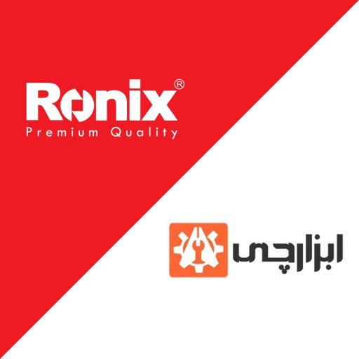 عاملیت فروش ابزارآلات رونیکس (RONIX)