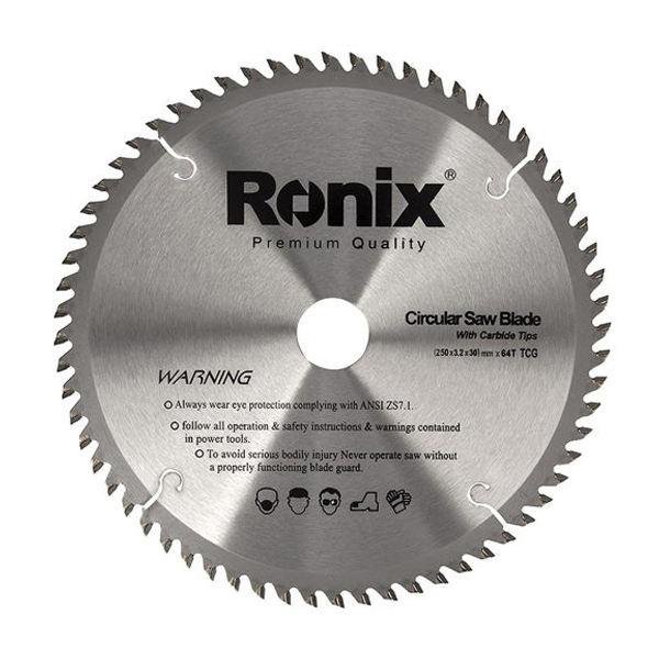 تیغ اره الماسه ساده 250×60 رونیکس مدل RH-5110