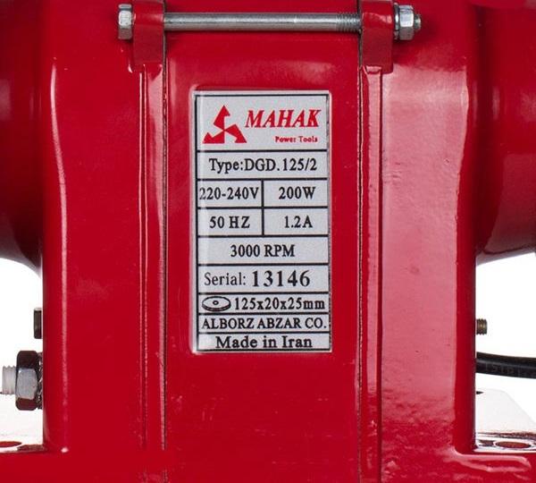 دستگاه سنگ سنباده 125 میلیمتر رومیزی محک مدل DGD-125/2