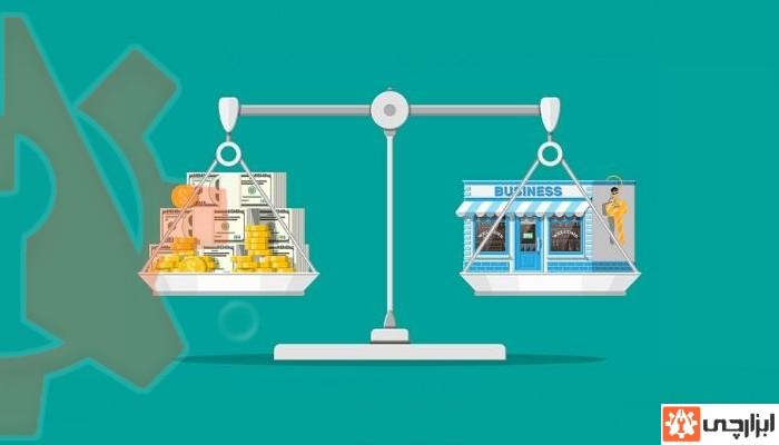 پول برای مغازه ابزار فروشی