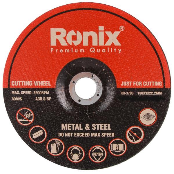 صفحه برش آهن بر رونیکس مدل RH-3703